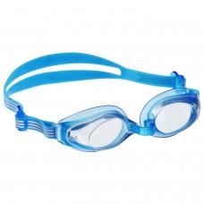 Aquastorm Junior Goggles